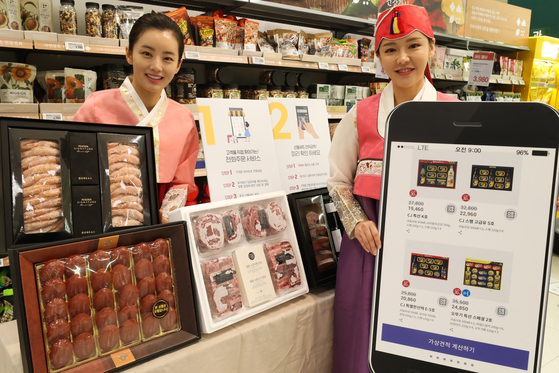 Models promote Chuseok gifts at Emart's Seongsu branch in Seongdong District, eastern Seoul, on Tuesday. According to Emart, it will start accepting orders for Chuseok gifts from Thursday. Amid concerns over the Covid-19 pandemic, this year Emart is promoting at-home ordering services. [YONHAP]