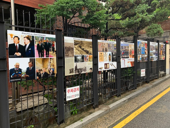 Photo exhibition at the Czech Centre Seoul. [EMBASSY OF THE CZECH REPUBLIC IN KOREA]