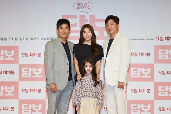 """From left, actors Sung Dong-il, Ha Ji-won, Kim Hee-won and child actor Kim Soi pose for the camera at an online press event for their film """"The Pawn."""" [CJ ENTERTAINMENT]"""