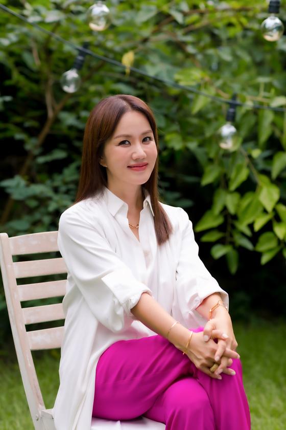 Uhm Jung-hwa [MEGABOX PLUS M]