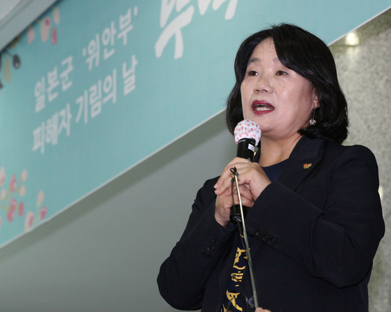 Rep. Yoon Mee-hyang of the Democratic Party speaks at the opening event at an exhibition for comfort women victims at the National Assembly on Monday.  [YONHAP]