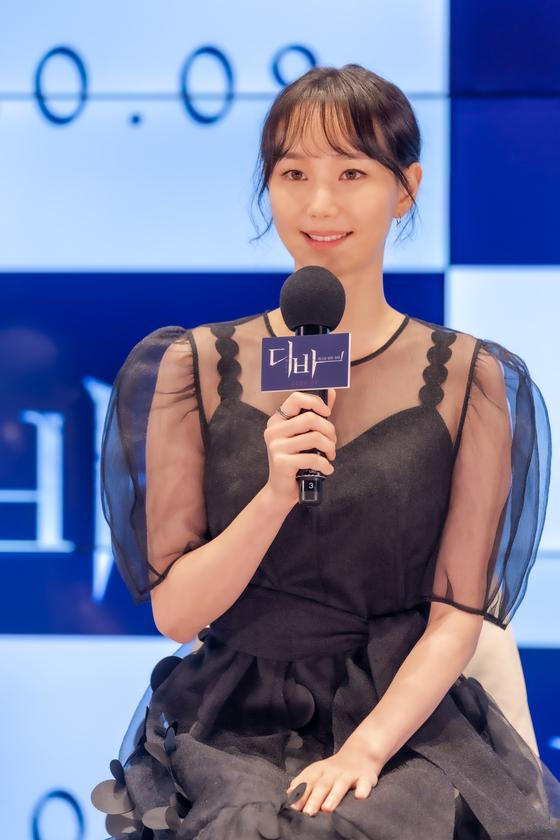 Lee You-young [MEGABOX PLUS M]