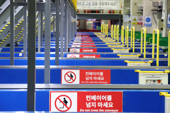 Conveyor belts in CJ Logistics' center in Gwangju, Gyeonggi, are empty on Thursday afternoon. The Korea Integrated Logistics Association announced last month that this Friday will be a package-free day, or the so-called Refresh Day. Major logistics companies, including CJ Logistics, Hanjin Transportation and Lotte Global Logistics are giving their delivery workers a day off, meaning they will be free from Friday through Sunday. [YONHAP]