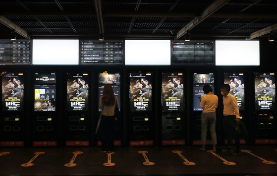 "Posters of zombie blockbuster ""Peninsula"" in a multiplex theater in Seoul. [YONHAP]"
