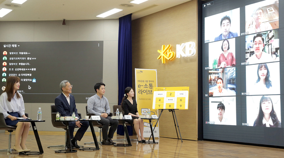 KB Financial Group Chairman Yoon Jong-kyoo, second from left, talks to his employees via a YouTube livestream at KB Kookmin Bank's headquarters in Yeouido, western Seoul, on Wednesday. Yoon had a casual talk with young employees about their life stories, concerns and worries.[YONHAP]