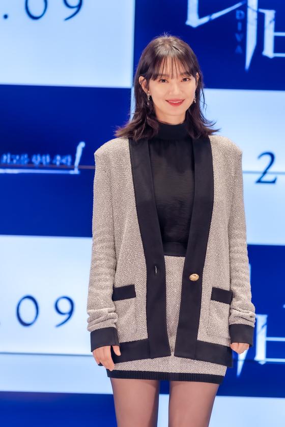Shin Min-a [MEGABOX PLUS M]