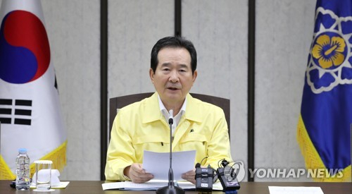 Prime Minister Chung Sye-kyun speaks during a Covid-19 briefing at the Government Complex in Sejong on Friday. [YONHAP]