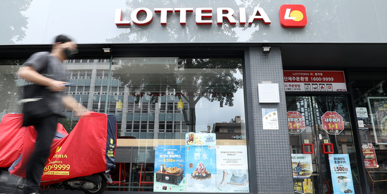 Lotteria's Jongak Station branch in central Seoul closed on Thursday. [NEWS1]