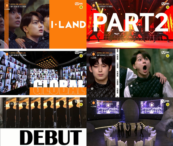 """Selected images from the Aug. 14 episode of Mnet's audition program """"I-LAND"""" [MNET]"""