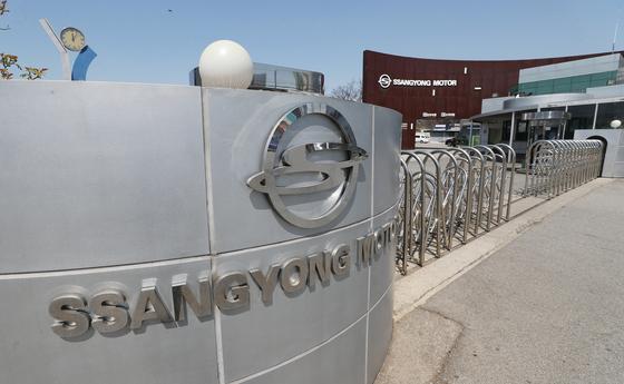 SsangYong Motor's Pyeongtaek factory [YONHAP]