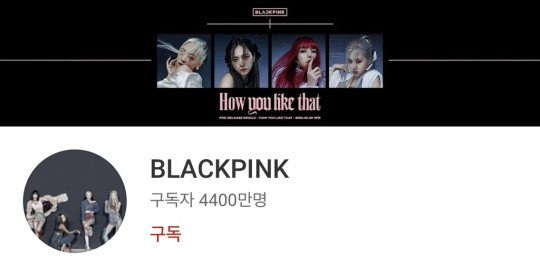 Girl Group Blackpink's official YouTube channel. [YG ENTERTAINMENT]