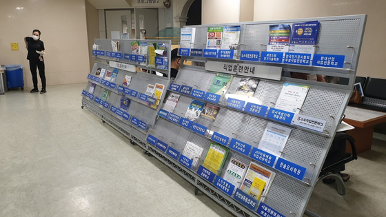 Pamphlets that list vocational programs are placed on the shelves at the basement level of the Southern Job Center in western Seoul last Tuesday. 40 people showed up for a session on unemployment allowances on that day. [JOONGANG ILBO]