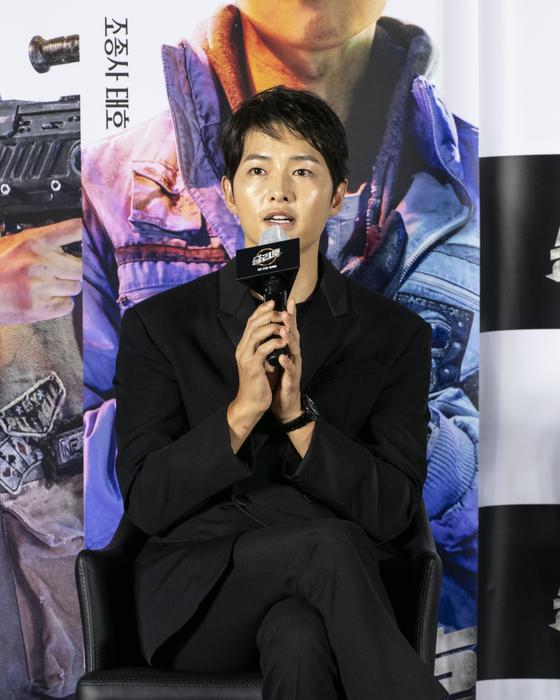 Actor Song Joong-ki [MERRY CHRISTMAS]