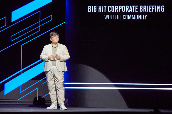 Bang Si-hyuk, chairman and CEO of Big Hit Entertainment, speaks at an online session. [BIG HIT ENTERTAINMENT]