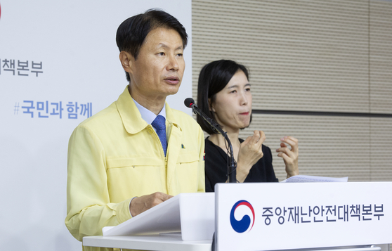 "Vice Health Minister Kim Kang-lip lauds SK Telecom, KT, Naver and Kakao's ""voluntary participation"" in heightened safety protocols during a Tuesday press conference in Sejong. [YONHAP]"