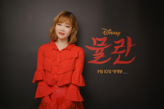 "Lee Su-hyun from the sibling duo AKMU has been chosen to sing the cover version of the Disney song ""Reflection"" for the upcoming live-action film ""Mulan."" [WALT DISNEY COMPANY KOREA]"