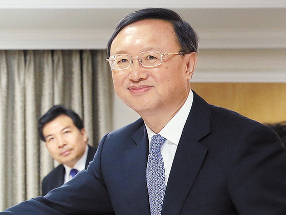Yang Jiechi, a Politburo member and the director of the Office of Foreign Affairs of the Chinese Communist Party. [JOONGANG PHOTO]