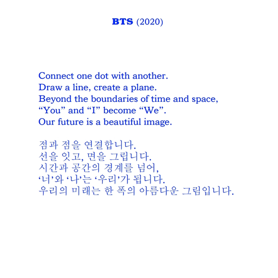 """The """"do it"""" message by BTS. [DO IT BY BTS]"""