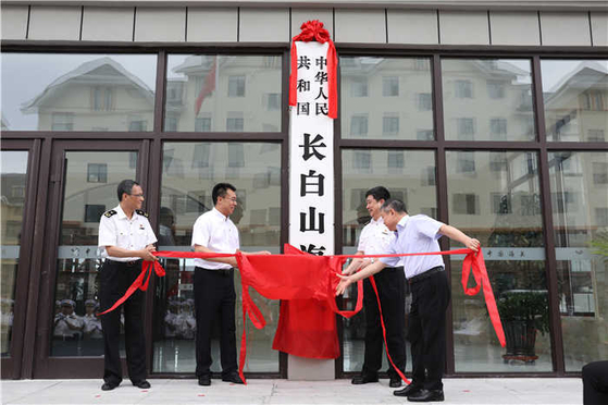 Chinese officials open the Changbaishan customs office at Antu County in China's northeastern Jilin Province on Monday. [SCREEN CAPTURE FROM XINHUA]