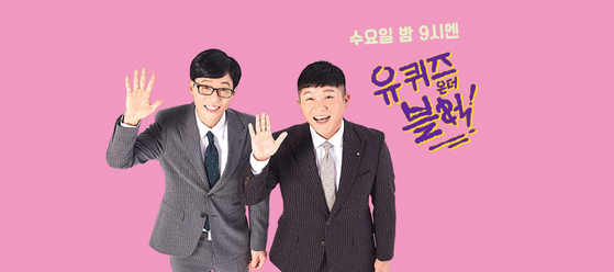 "Yoo Jae-suk (left) and Jo Se-ho of ""You Quiz on the Block."" [TVN]"