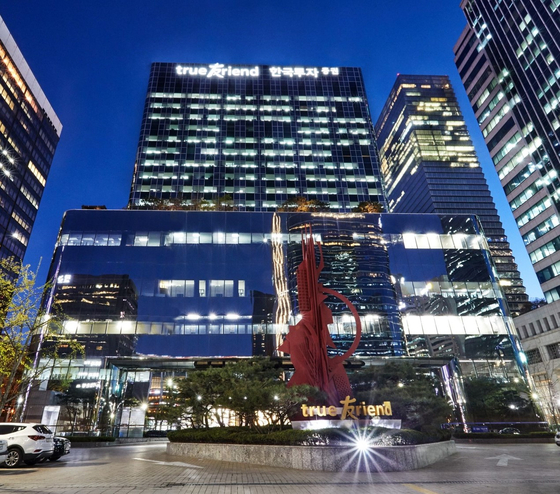 Korea Investment & Securities (KIS) building located in the financial district of Yeouido, western Seoul. [KOREA INVESTMENT & SECURITIES]