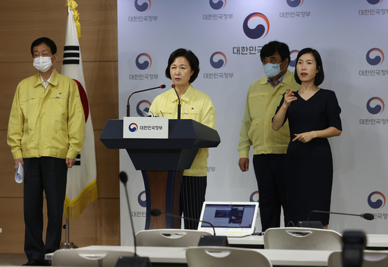 Justice Minister Choo Mi-ae, center, on Friday announces the government's stricter punishment guidelines on anyone who attempts to obstruct disease prevention efforts by health authorities. [YONHAP]