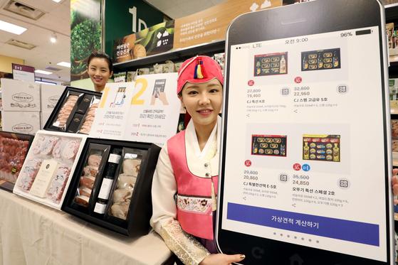 Models present Chuseok gift sets at Emart's Seongsu branch in Seongdong District, eastern Seoul. [NEWS1]