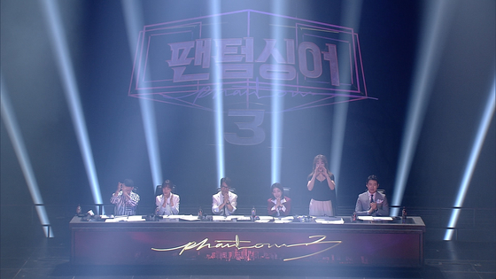 "JTBC's popular singing audition program ""Phantom Singer 3"" [JTBC]"