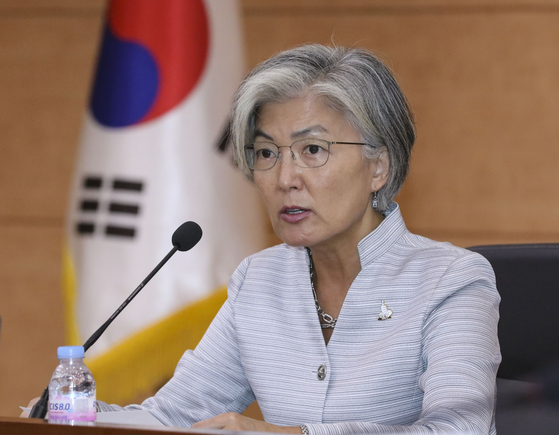 Foreign Minister Kang Kyung-wha on July 28. [NEWS1]