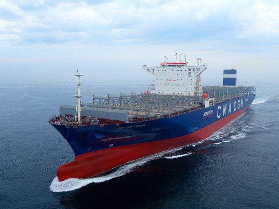 Hyundai Samho Heavy Industries testing a container vessel powered by liquefied natural gas. [HYUNDAI HEAVY INDUSTRIES GROUP]