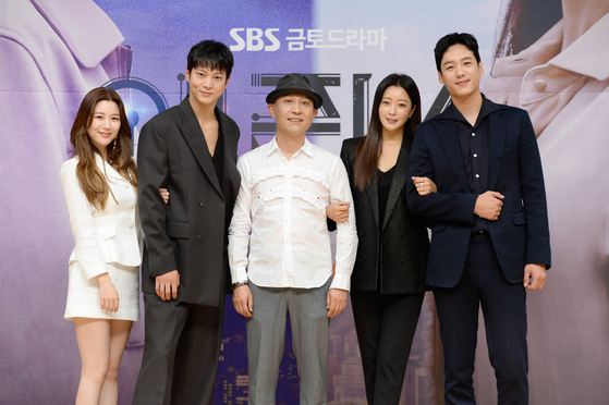 "Online press event for SBS's ""Alice."" [SBS]"