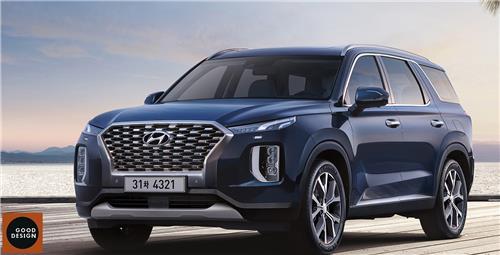 Hyundai Motor's Palisade SUV [YONHAP]