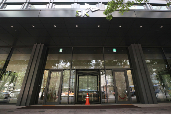 The headquarters of SK Group in central Seoul is closed on Tuesday after a worker was infected. [YONHAP]