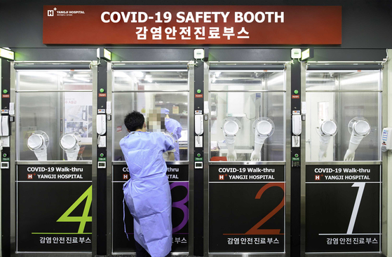 """A walk-through COVID-19 testing booth at H+ Yangji Hospital in Gwanak District, southern Seoul. According to the Korean Intellectual Property Office (KIPO), H+ Yangji Hospital has patented the walk-through test booth, dubbed """"K-walk thru,"""" which was first introduced in February. [YONHAP]"""