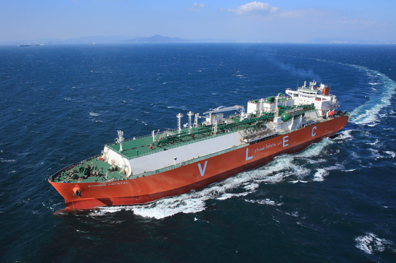 A very large ethane carrier (VLEC) built by Samsung Heavy Industries. [SHI]