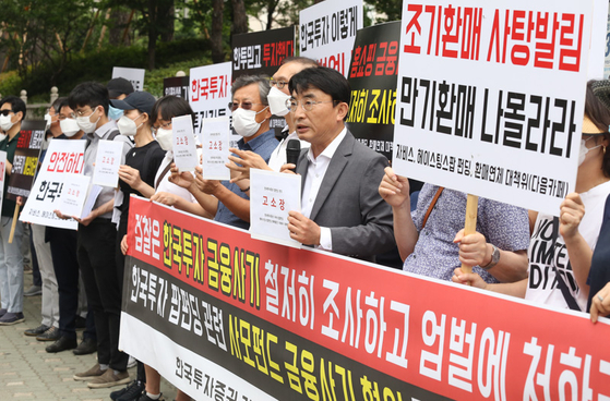 Investors in P2P lending operator Pop Funding demand brokerage firms compensate them for losses in front of the Seoul Southern District Court on June 29. [YONHAP]