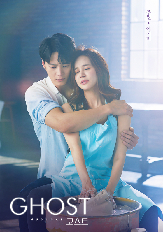 """Musical 'Ghost,"""" based on the 1990 hit Hollywood film with the same title, makes its way to Seoul for the first time in seven years on home soil. [SEENSEE COMPANY]"""