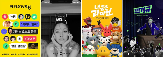 Posters for upcoming short-form digital original content by entertainment company Kakao M. [KAKAO M]