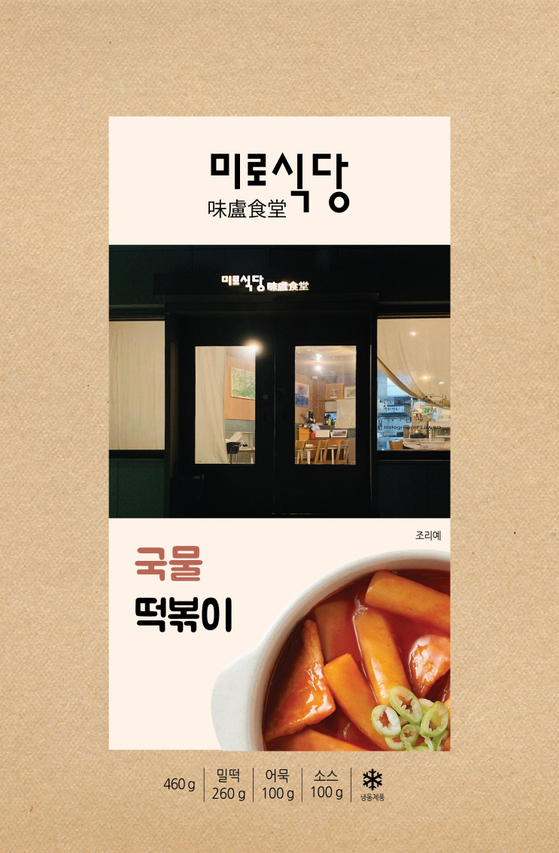The package of tteokbokki by Miro Sikdang. [MARKET KURLY]