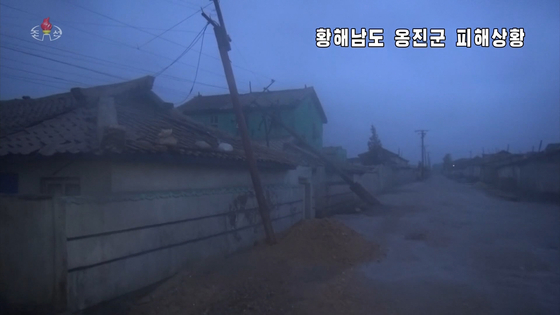 North Korea's Korea Central Television reported Thursday that trees were uprooted and roofs of houses damaged in when Typhoon Bavi landed in the North's Hwanghae Province early Thursday morning. [YONHAP]