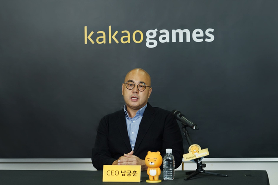 Kakao Games CEO Namkoong Whon discusses the company's strategy and listing plan on Wednesday in an online press briefing. [YONHAP]