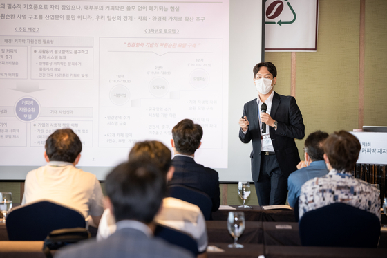 A presentation is being held at the second Coffeebak Resource Recovery Project conference on the 29th of July. [HYUNDAI STEEL]