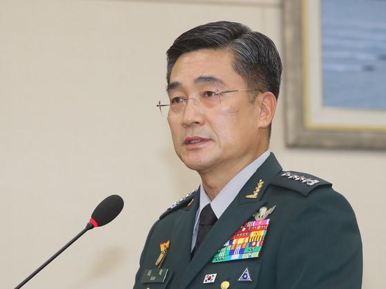 General Suh Wook [YONHAP]