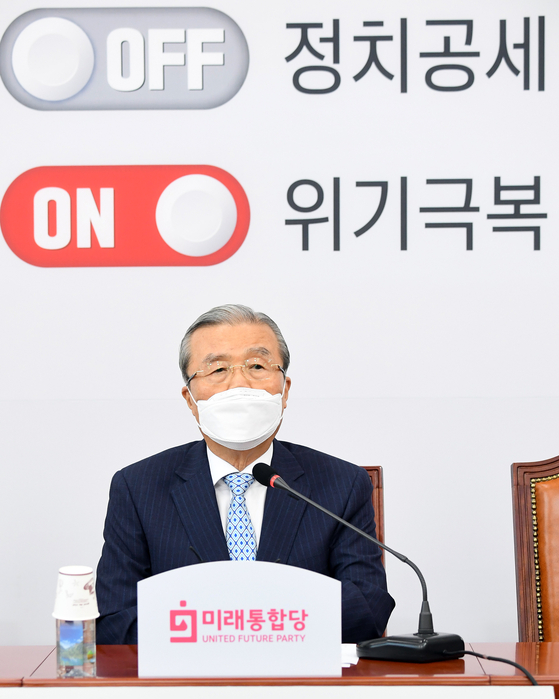Kim Chong-in, interim head of the United Future Party (UFP), during a party meeting on Monday at the National Assembly. [OH JONG-TAEK]
