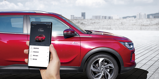 SsangYong Motor's Korando SUV can be accessed remotely through a mobile app. [SSANGYONG MOTOR]