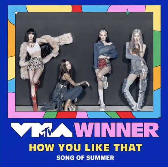 Girl group Blackpink is awarded the Song Of The Summer award on Monday at the 2020 MTV Video Music Awards. [YG ENTERTAINMENT]
