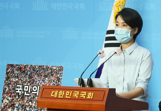 The opposition United Future Party's (UFP) public relations committee head Kim Su-min announces in a briefing Monday the party's selection of its new name, tentatively called the People's Power, at the National Assembly in western Seoul. [YONHAP]