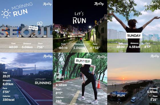 RunDay app users shared their virtual marathon records through the RunDay app. [RUNDAY]