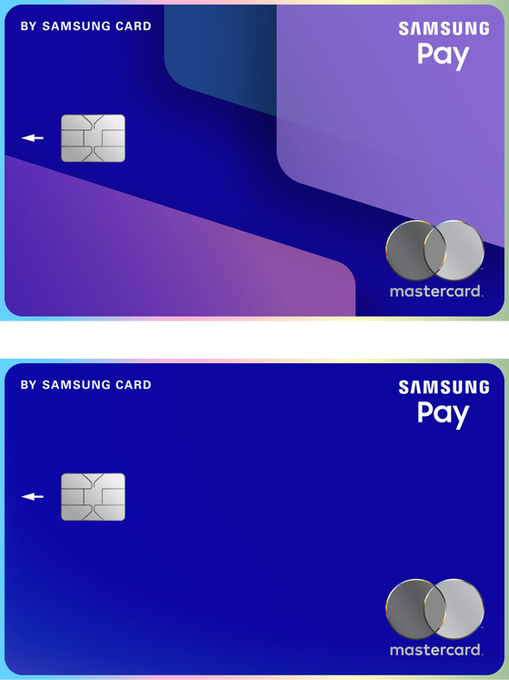 Samsung Pay Card [SAMSUNG ELECTRONICS]