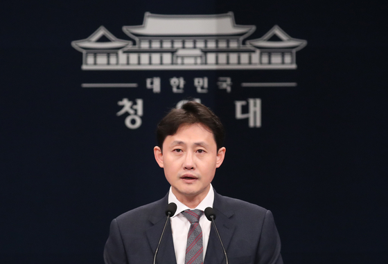 Yoon Jae-kwan, deputy spokesman for the Blue House, was promoted as the new secretary for public information on Monday.  [YONHAP]